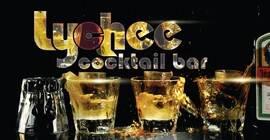 Karaoke w Lychee part 1