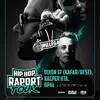 Rzeszów Hip Hop Raport Tour