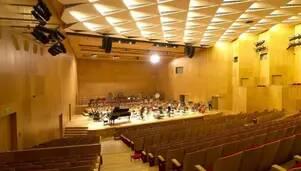 Koncert z muzyką chińską i polską w Filharmonii Podkarpackiej