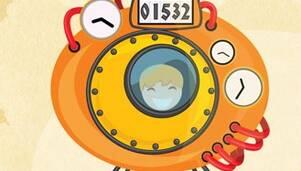 W najbliższy weekend rusza wakacyjny cykl pikników w Muzeum Okręgowym