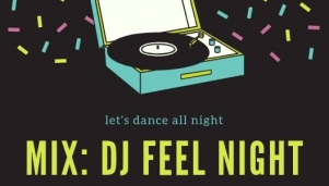 Let\'s dance all night